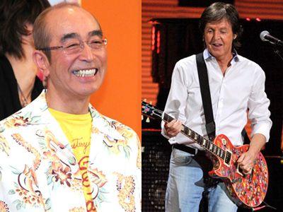 ポール・マッカートニーの来日公演で涙したという志村けん(左)
