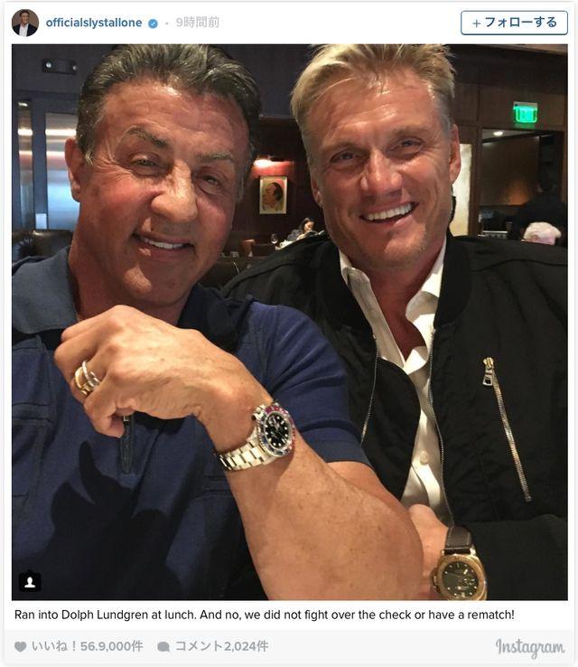 2人とも高そうな時計!(画像はシルヴェスター・スタローンのInstagramのスクリーンショット)