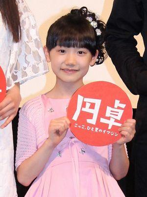 舞台挨拶で決め台詞も披露した芦田愛菜