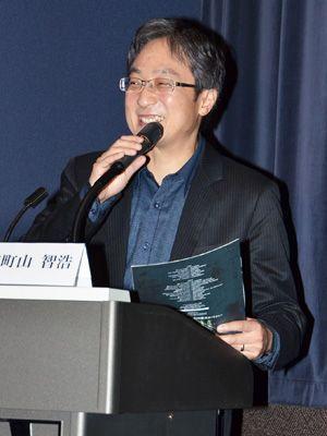 映画『ザ・イースト』の魅力を語った町山智浩