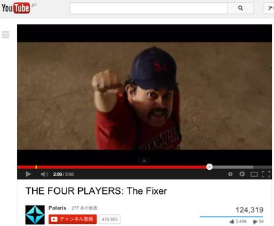 「THE FOUR PLAYERS: The Fixer」YouTueページ