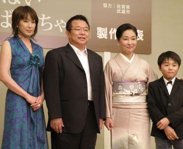 左から、高島礼子、島田洋七、香山美子、瀬上祐輝