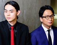 菅田将暉&椎名桔平&羽住英一郎監督