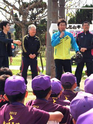 セルジオ越後と高津臣吾らのスポーツ教室!