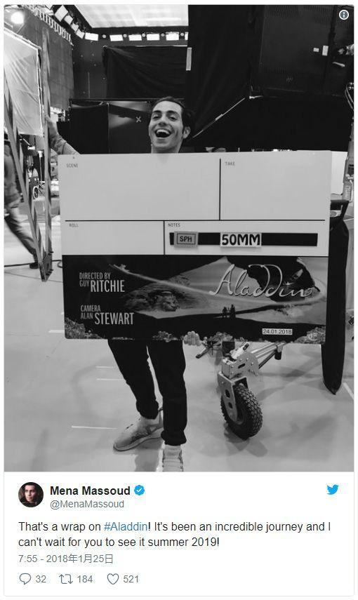 アラジン役のミーナ・マスードが撮影終了を報告! - 画像はミーナTwitterのスクリーンショット