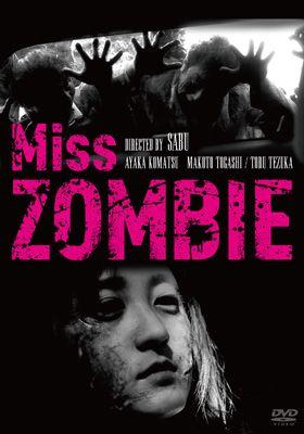 映画『Miss ZOMBIE』DVDジャケット