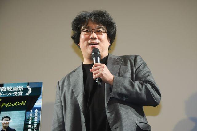 試写会にサプライズ登壇したポン・ジュノ監督