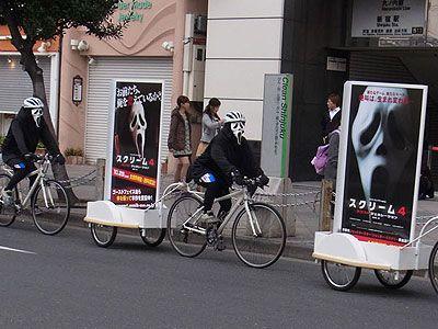 「つながった」自転車姿でPR活動! 新宿。渋谷エリアを走行中のゴーストフェイス