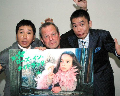 『ローズ・イン・タイドランド』テリー・ギリアム監督、太田光(爆笑問題)単独インタビュー