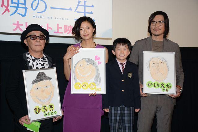 映画『娚の一生』大ヒット記念トークイベントに出席した(左から)廣木隆一監督、榮倉奈々、若林瑠海、豊川悦司