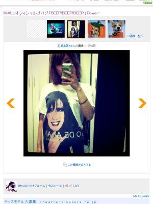 飯島愛さんがモチーフのTシャツを着たIMALU