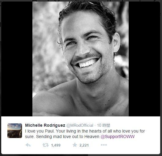 写真はミシェル・ロドリゲスのツイートのスクリーンショット