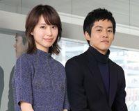 戸田恵梨香&松坂桃李