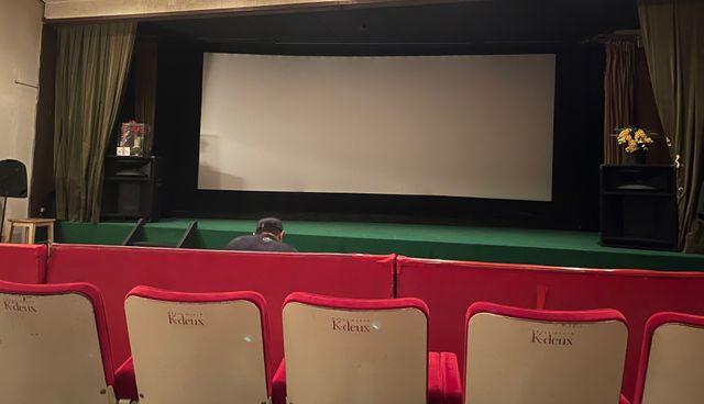 ブルーバード劇場