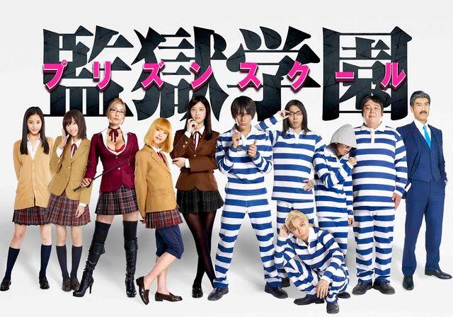 あのシーンはどうなってるの? 期待が膨らむドラマ「監獄学園-プリズンスクール-」!
