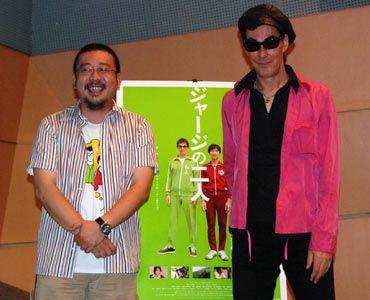 末永くこの映画を愛してください!(写真左から:中村監督と鮎川誠)