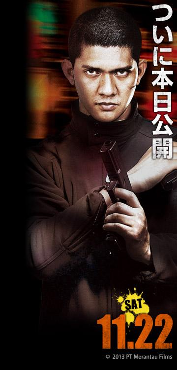 『ザ・レイド GOKUDO』特集