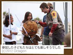 参加した子どもたちはとても楽しそうでした (C) 2012 Octagon
