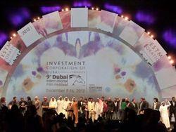 ドバイ国際映画祭