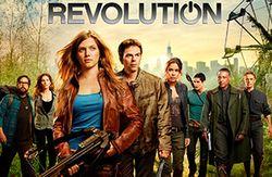 「REVOLUTION」