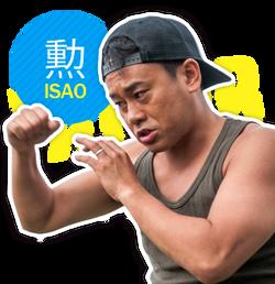 父その3:関西弁の体育教師・勲(宮川大輔)