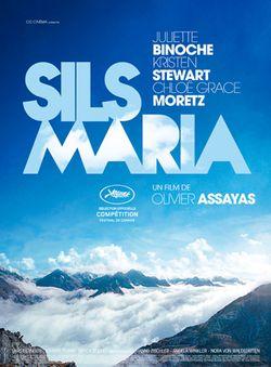 クラウズ・オブ・シルス・マリア(原題) / Clouds of Sils Maria