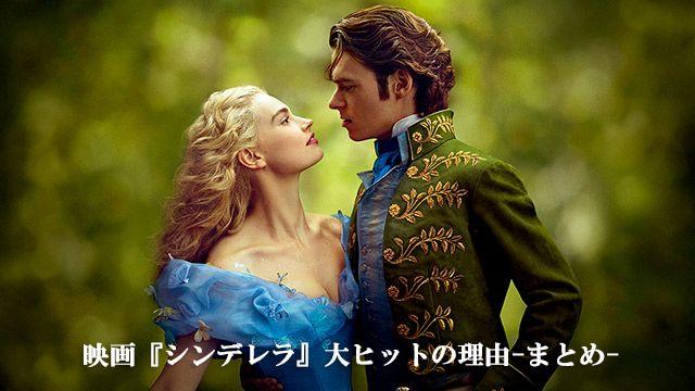 リチャードマッデン実写版シンデレラの王子役へ Ameba News