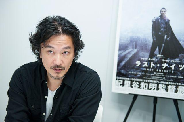 『ラスト・ナイツ』紀里谷和明監督