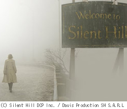 サイレント・ヒル(C) Silent Hill DCP Inc. / Davis Production SH S.A.R.L