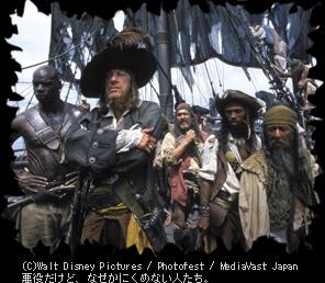 (C)Walt Disney Pictures / Photofest / MediaVast Japan/悪役だけど、なぜかにくめない人たち。