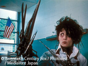 Twentieth Century Fox / Photofest / MediaVast Japan