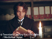 Twentieth Century Fox / Photofest / MediaVast Japan