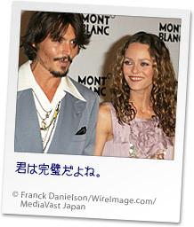 「君は完璧だよね。」Franck Danielson/WireImage.com/MediaVast Japan