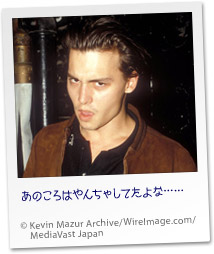 「あのころはやんちゃしてたよな……」Kevin Mazur Archive/WireImage.com/MediaVast Japan