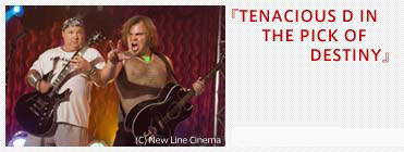 『TENACIOUS D IN THE PICK OF DESTINY』 13512974