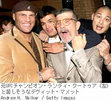 元UFCチャンピオン・ランディ・クートゥア(左)と苦しそうなデヴィット・マメット