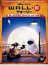 『ウォーリー 初回限定 2-Disc・スペシャル・エディション』