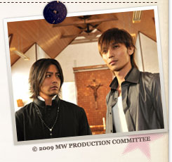『MW -ムウ-』© 2009 MW PRODUCTION COMMITTEE