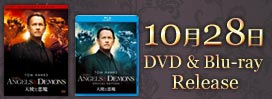 10月28日(水)DVD&Blu-ray 発売