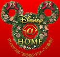 Disney@HOME