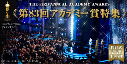 THE 83RD ANNUAL ACADEMY AWARDS 第83回アカデミー賞特集 授賞式 2/28(日本時間)