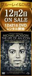 12月2日ON SALE 12月21日 DVDレンタル開始