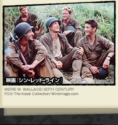 映画『シン・レッド・ライン』 MERIE W. WALLACE/20TH CENTURY FOX/The Kobal Collection/WireImage.com