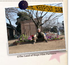 『希望の国』©The Land of Hope Film Partners