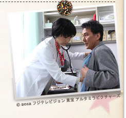 『終の信託』© 2012フジテレビジョン 東宝 アルタミラピクチャーズ