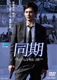 「まほろ駅前番外地 Blu-ray BOX(5枚組)」