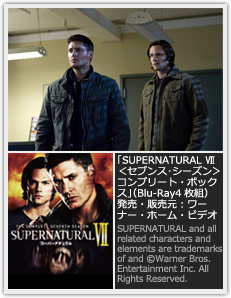 「SUPERNATURAL ?<セブンス・シーズン> コンプリート・ボックス」(Blu-Ray4枚組)発売・販売元:ワーナー・ホーム・ビデオ SUPERNATURAL and all related characters and elements are trademarks of and (C) Warner Bros. Entertainment Inc. All Rights Reserved.