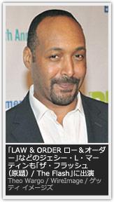 「LAW & ORDER ロー&オーダー」などのジェシー・L・マーティンも「ザ・フラッシュ(原題) / The Flash」に出演 Theo Wargo / WireImage / ゲッティ イメージズ