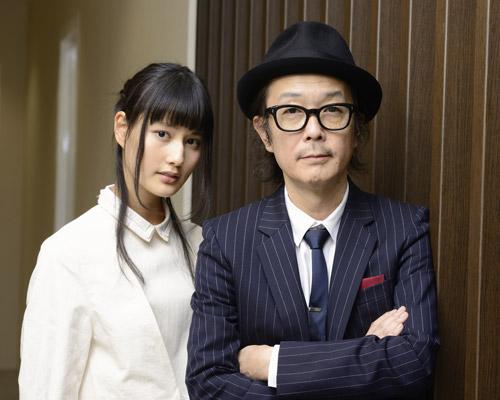 『シェル・コレクター』リリー・フランキー&橋本愛 単独インタビュー