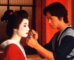 化粧師-kewaisi-